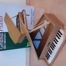 美品 KAWAI カワイ 木製 ミニ グランドピアノ おもちゃ