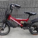 交渉中 子供用16インチ自転車あげます
