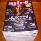 WOOFIN'girl ウーフィンガール B系 レゲエ ギャル 2...