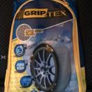 グリップ TEX  TX-4