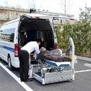 急募! 早く上がれます「民間救急、介護タクシー」 2種免許を取得し...