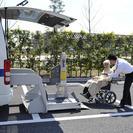 急募! 早く上がれます! 「民間救急、介護タクシー」 2種免許を取...