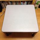 【無料】こたつ付 テーブル リバーシブル天板