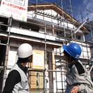 住宅基礎工事求む!