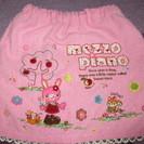 メゾピアノ スカート  120