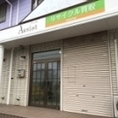 湘南台~六会日大前駅周辺で一人暮らしをしている大学生の方必見!!