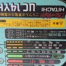 日立インパクトドライバー充電器 7.2~14.4v
