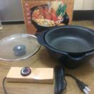 【新品未使用】電気グリル鍋