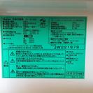 【受付完了】ハイアール  Haier2ドア冷蔵庫JR-N100C