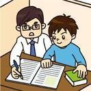 【初回無料】 家庭教師‗小中高生対象(福岡市内)