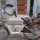 アンジェリーノ 子供乗せ自転車