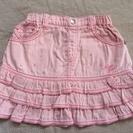 メゾピアノ ピンクスカート