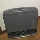 ガス暖房器