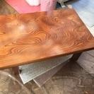折りたたみローテーブル  小さめ