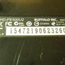 小型ハードデスク バッファローHDD500GB 使用完動品 本体のみ