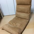 座椅子 低反発 リクライニング [取引中]
