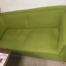 グリーンのおしゃれなソファー2個セット!
