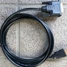 HDMI-DVI 変換ケーブル 2m