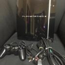 中古 実動品 プレイステーション3 PS3