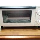 オーブントースター ほぼ新品 2018年1月3日まで保証付き