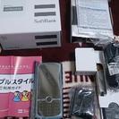 プリペイド携帯  ソフトバンクシンプルスタイル