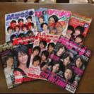 値下げしました!懐かしい❗️雑誌 MYOJO 6冊