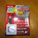無線LAN子機(USB2.0)