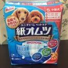 【新品】ペット用紙オムツ【Sサイズ30枚入り】