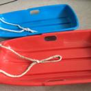 中古スノーボート 赤、青 無料で!