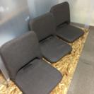 LC122831 座椅子 3点セット