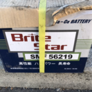 未開封の車バッテリー