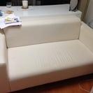 IKEA 白 生地ソファー