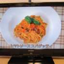 三菱LCD-32BHR400 HDD/BD内蔵 2010年製