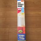 家具転倒防止伸縮棒60〜100センチ【新品未使用】【値下げ】