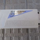 (D-74) Li-ion Mn Battery 3Ah 電動自転...