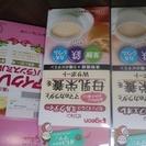 マタニティ、授乳中のかたに✨カフェインレスミルクティ&カフェオレと...