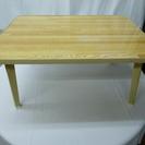 ★✩ 折りたたみミニテーブル ✩★