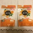 新品 JOY ジョイ 食洗機用洗剤 詰替600g×2個 (食器用洗剤)