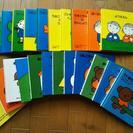 【値下げしました!】ミッフィーの絵本22冊!