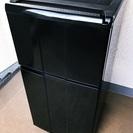 【Haier/ハイアール】冷凍冷蔵庫98L☆岡山市内近隣の方のみ無...