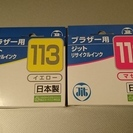 brother用インクジェット リサイクルインク