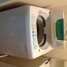 売ります。中古洗濯機。