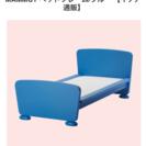 探してます!IKEA子供用ベッド!ムンマットシリーズのブルー!