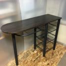 LC010520 カウンターテーブル