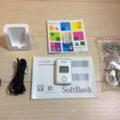 【美品】SoftBank みまもり携帯 005Z