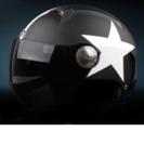 新品 バイクヘルメット 半キャップ ヘルメット L