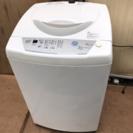 MITSUBISHI 5.5kg 全自動洗濯機 2008年製