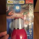 新品未使用 LEDライト手のひらサイズ
