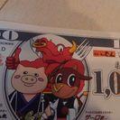 フォルクスお食事券 1000円分