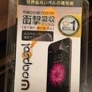 iPhone6衝撃吸収フィルム